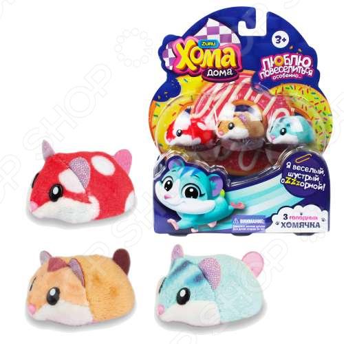 Набор мягких игрушек 1 Toy «Хома Дома»