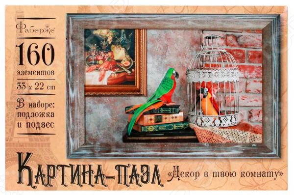 Пазл 160 элементов Фаберже «Пиратские попугаи»