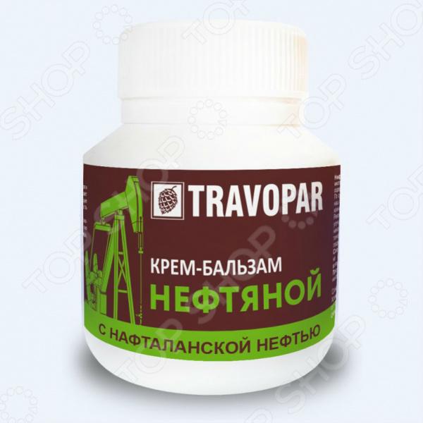 Крем- бальзам для тела Travopar «Нафталановый» нафталановый шампунь