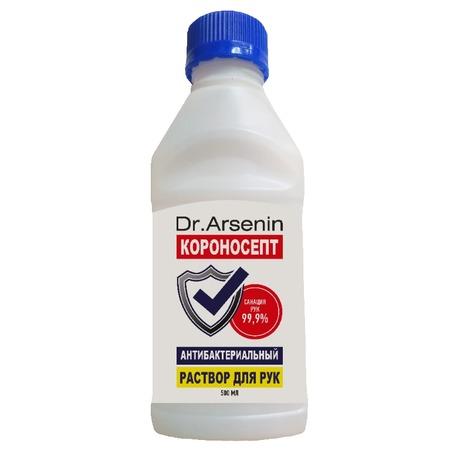 Купить Раствор для рук антибактериальный «Короносепт»