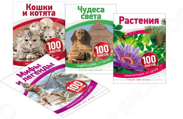 Литература для девочек Росмэн 4680274025716 развивающие книжки росмэн книга собаки и щенки 100 фактов
