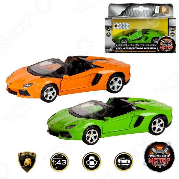 Модель автомобиля 1:43 Пламенный Мотор Lamborghini Aventador LP700-4 Roadster цена