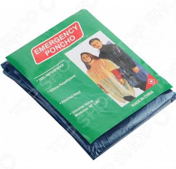 Дождевик Green Gema GCA1031 хорошая альтернатива защите от дождя и брызг. В отличие от зонта, дождевик защищает вас с ног до головы, позволяя оставаться сухим даже в самый сильный ливень. Благодаря легкому и тонкому материалу изделия, плащ можно носить в собой в сумке, просто свернув его в маленький компактный сверток. Этот аксессуар может пригодится, если вы едите в страны с влажным климатом или обильными осадками. Изделие представляет собой водонепроницаемую верхнюю одежду, которую можно надевать, как поверх майки, так и поверх промокаемой куртки. Этот незаменимый гаджет предназначен для защиты от дождя и повышенной влажности. Данная модель выполнена из качественного полиэтилена синего цвета. Благодаря дизайну, дождевик имеет универсальный размер, подходящий всем.