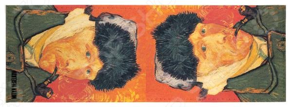 Обложка для студенческого билета Mitya Veselkov «Ван Гог» обложка для студенческого билета mitya veselkov ван гог
