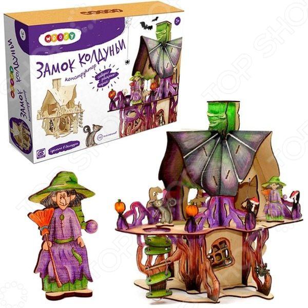 Конструктор деревянный WOODY «Замок колдуньи»