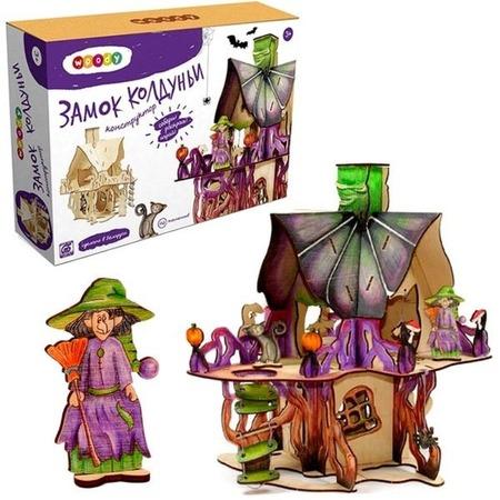 Купить Конструктор деревянный WOODY «Замок колдуньи»