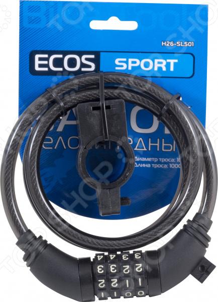 Замок велосипедный Ecos H26-SL501