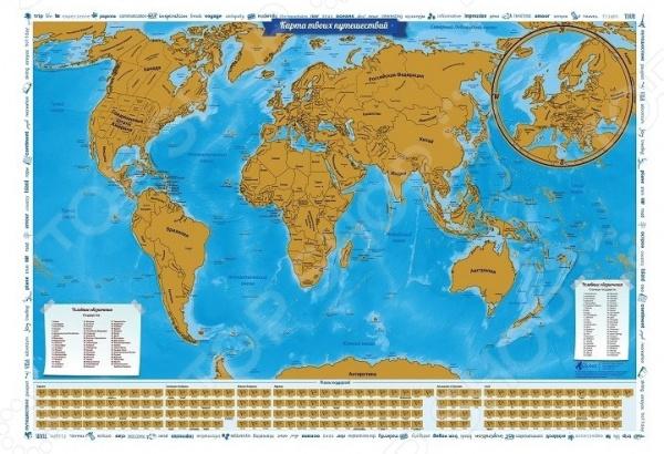 Скретч-карта мира Globen «Карта твоих путешествий»