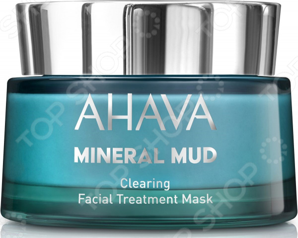 Маска для лица Ahava Mineral Mud Masks «Очищающая» ахромин маска для лица интенсивно очищающая и отбеливающая 30мл
