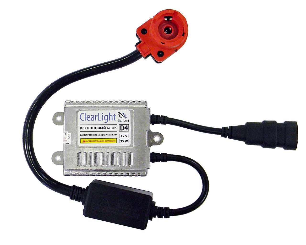 Блок ксеноновый ClearLight под лампу D4