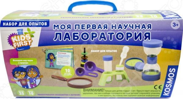Набор для опытов KOSMOS «Моя первая научная лаборатория»