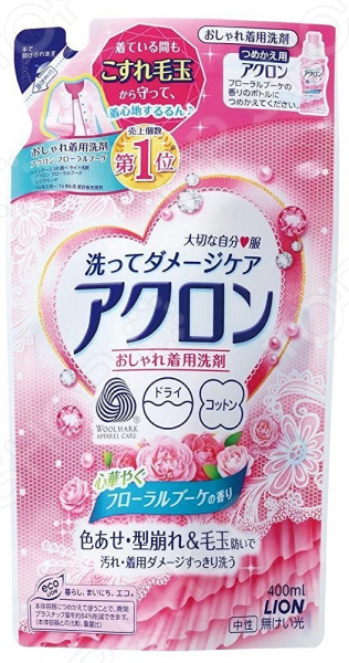 Жидкое средство для стирки Lion Acron с фруктовым ароматом
