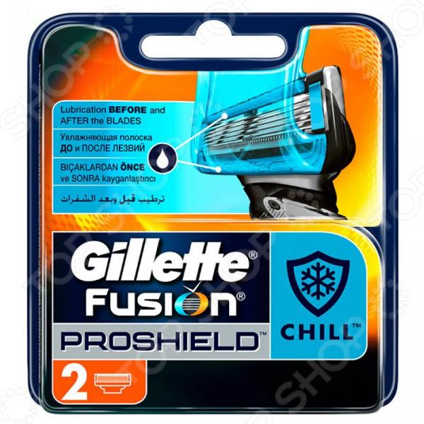 Сменные кассеты Gillette Fusion ProShield Chill