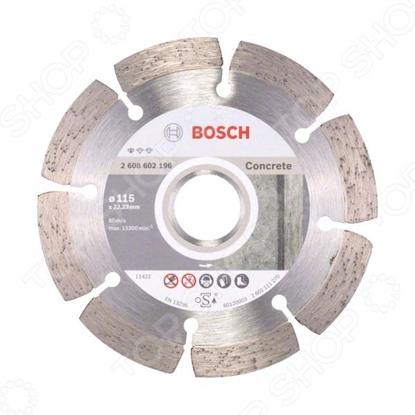 Диск отрезной алмазный для угловых шлифмашин Bosch Professional for Concrete диск отрезной алмазный барс турбо