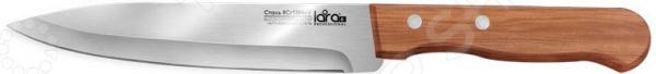 Нож для очистки LARA LR05-39 набор ножей lara lr05 46