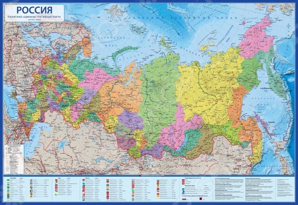 Карта настенная Globen 4680009931893
