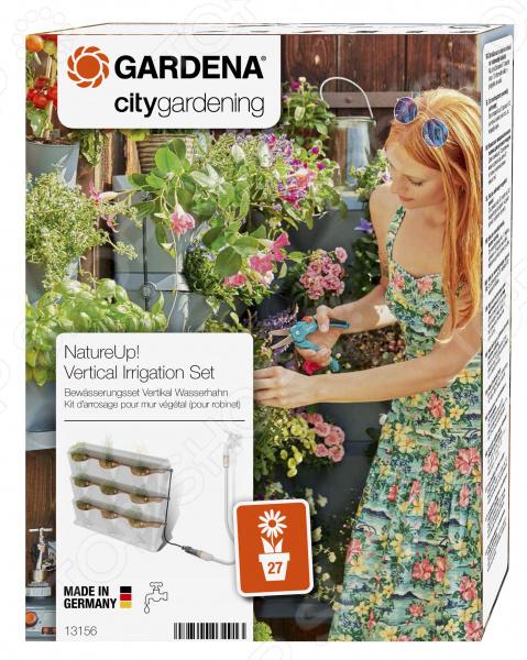Набор капельного полива Gardena 13156-20.000.00 таймер подачи воды gardena multicontrol duo 01874 29 000 00