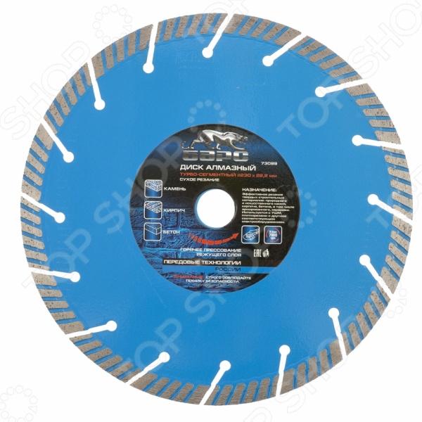 Диск отрезной алмазный Барс турбо-сегментный диск отрезной алмазный турбо 115х22 2mm 20006 ottom 115x22 2mm
