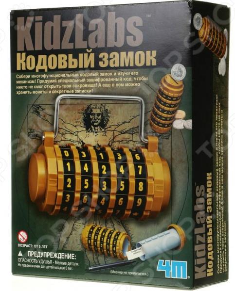 Набор для изобретателей 4M «Кодовый замок»