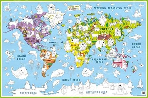 Карта-раскраска настенная АГТ Геоцентр «Карта мира. Животные» воронеж настенная карта