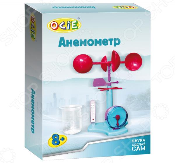 Набор для исследования Ocie «Анемометр»