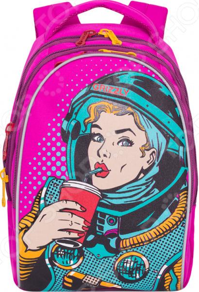 Рюкзак молодежный Grizzly RD-758-1/1
