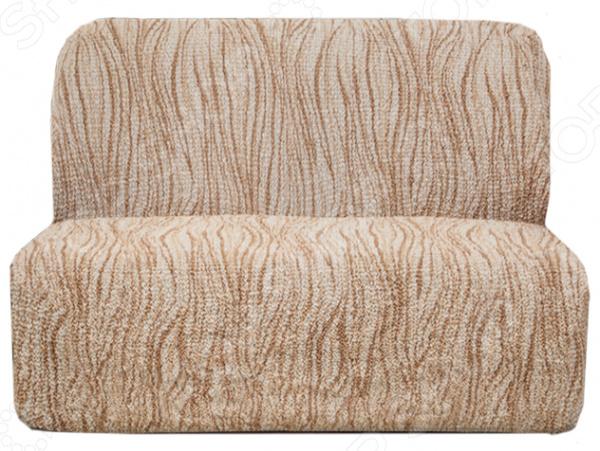 Натяжной чехол на двухместный диван без подлокотников Еврочехол «Виста. Элегант Крем»