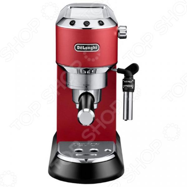 Кофеварка EC 685 R