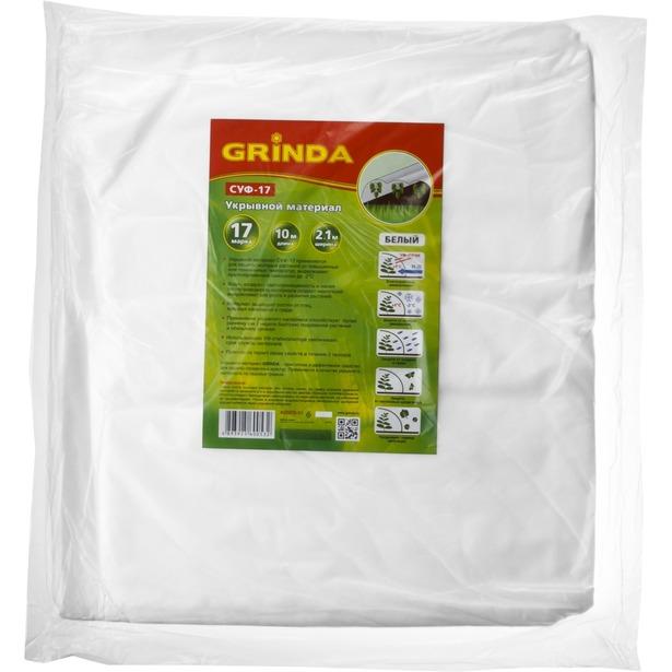 фото Материал укрывной Grinda СУФ-17. Размер: 2,1х10 м
