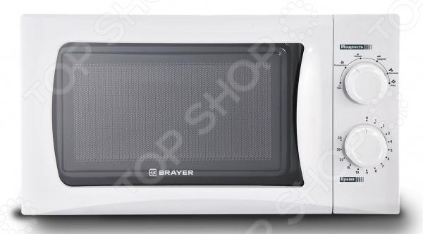 Микроволновая печь BRAYER BR-2501