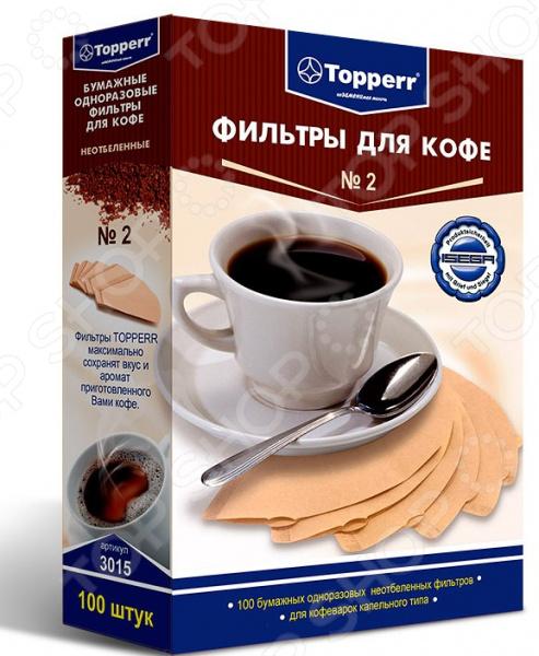 Бумажные одноразовые фильтры для кофе неотбеленные №2 Topperr 3015