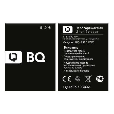 Аккумулятор для BQ-4526 Fox Li-ion, 1500 mAh