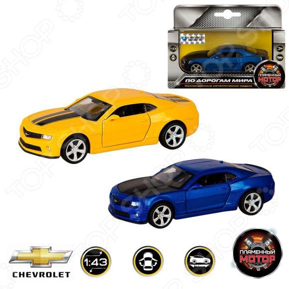 Модель автомобиля 1:43 Пламенный Мотор Chevrolet Camaro. В ассортименте