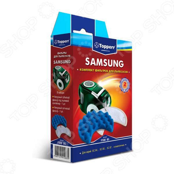 Фильтр для пылесоса Topperr FSM 85