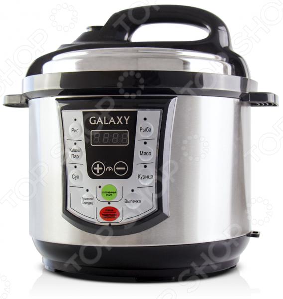 Мультиварка-скороварка Galaxy «Русский шеф повар 2»