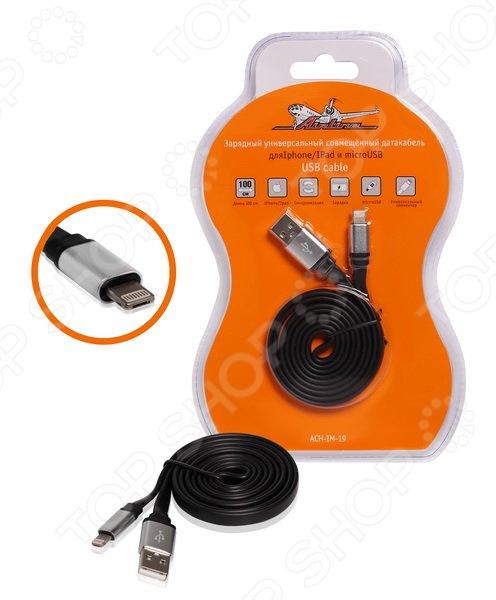 Кабель зарядный совмещенный универсальный Airline для Iphone/IPad и microUSB ACH-IM-19 кабель зарядки универсальный airline 4 в 1 miniusb microusb для iphone 4 5 6 ach 4 13