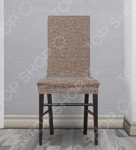 Zakazat.ru: Комплект натяжных чехлов на стул Еврочехол «Андреа». Цвет: мокко