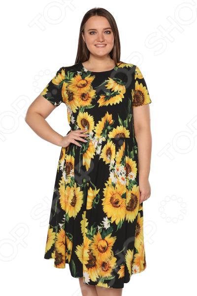 Платье Wisell «Солнечный край». Цвет: черный/желтый