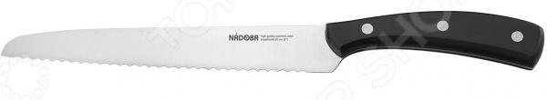 Нож для хлеба Nadoba Helga набор из 5 кухонных ножей ножниц и блока для ножей с ножеточкой nadoba helga 723016