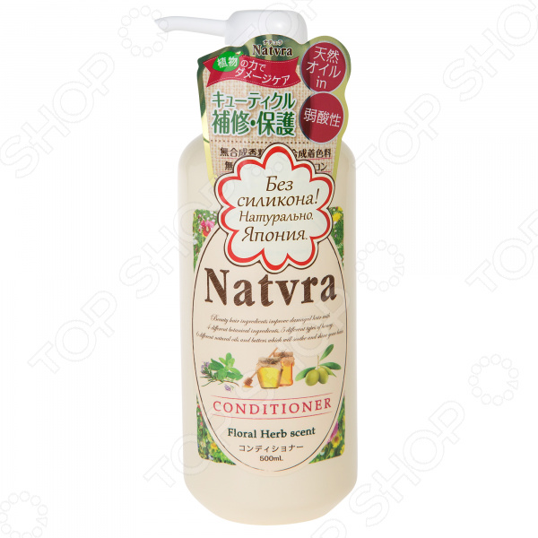 Кондиционер для волос SPR Natvra natvra