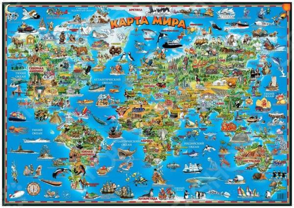 Настольная карта мира для детей АГТ Геоцентр