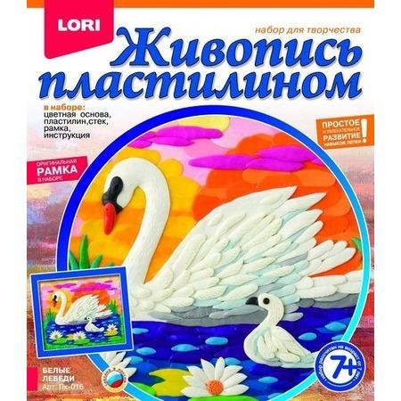 Купить Набор для создания картины из пластилина Lori «Белые лебеди»
