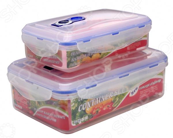 Набор контейнеров для продуктов Queen Ruby QR-8579