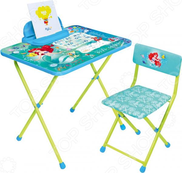 Набор мебели детский: стол и стул Ника Disney «Русалочка»