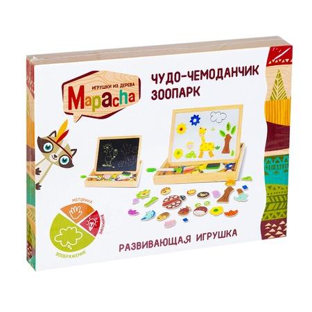 Купить Доска для рисования Mapacha «Чудо-чемоданчик: Зоопарк»