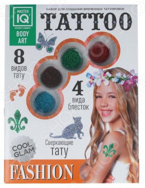 Татуировки временные Master IQ2 Fashion