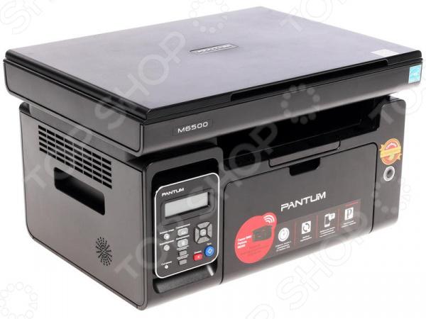 Многофункциональное устройство Pantum M6500 мфу pantum m6500