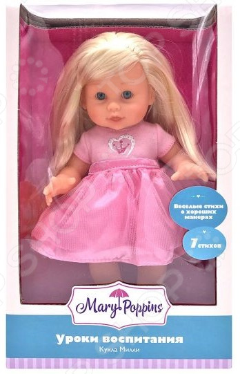 Кукла Mary Poppins Crown «Милли. Уроки воспитания» кукла mary poppins lady mary уроки воспитания милли