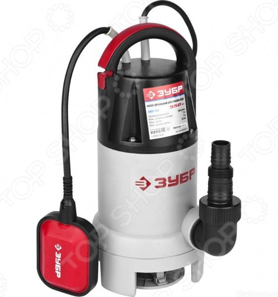 Насос погружной для грязной воды Зубр ЗНПГ-550 погружной дренажный насос зубр знпг 550 с