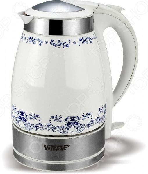 Чайник керамический Vitesse VS-151 vitesse vs 151